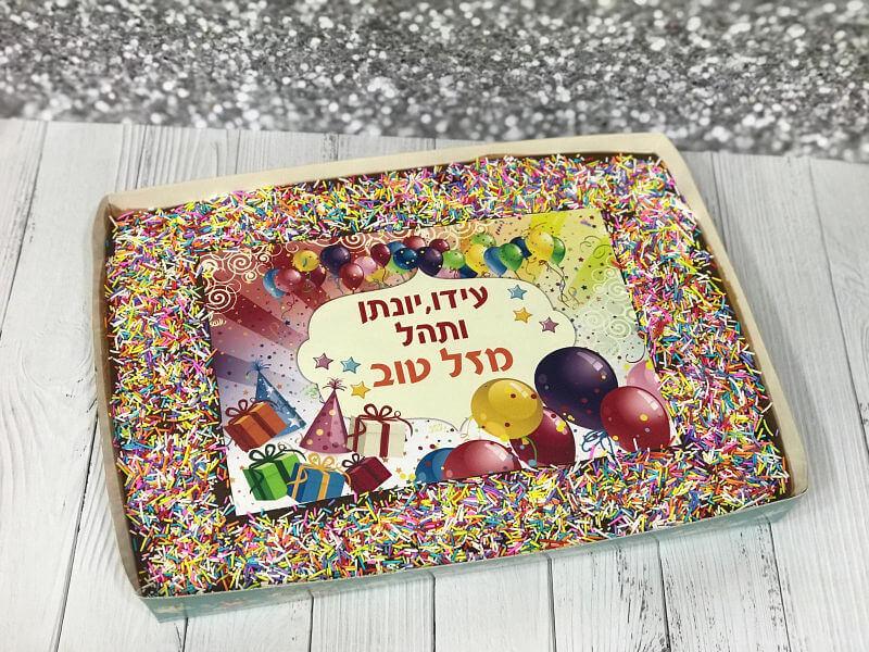 עוגת שוקולד מלבנית ליום הולדת