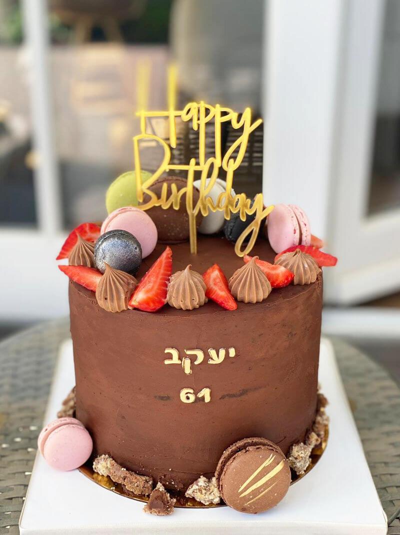 עוגת שוקולד מעוצבת
