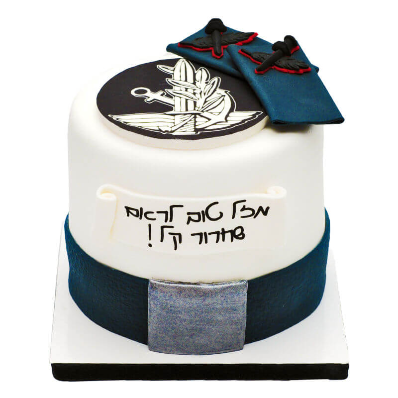 עוגת שחרור אישית