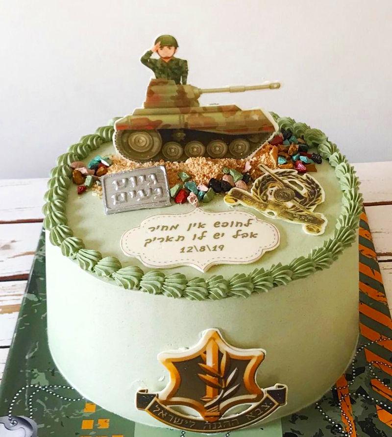 עוגת שחרור מעוצבת