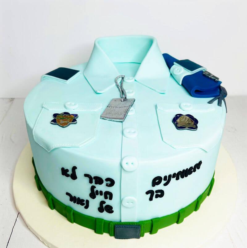 עוגת שחרור עם תעודת כשרות