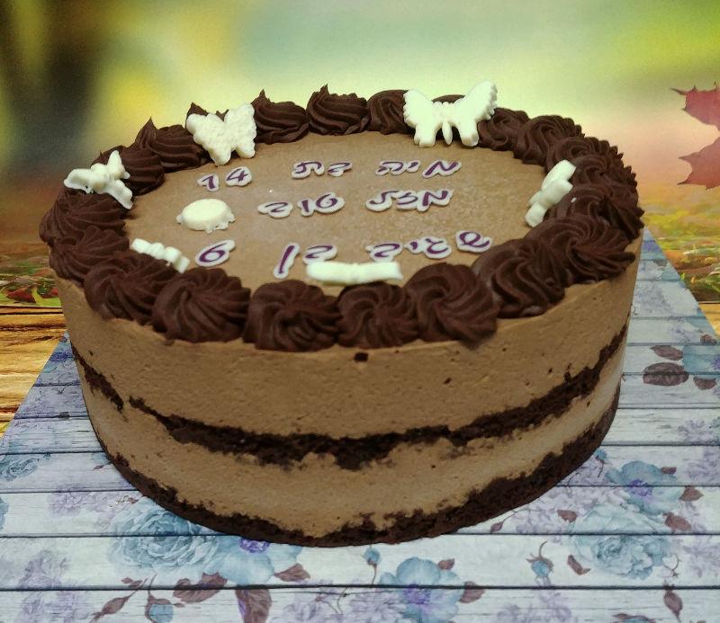 עוגת יום הולדת שכבות מוס שוקולד