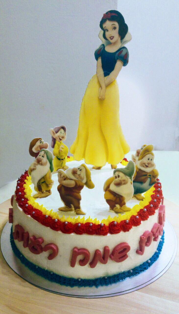 עוגת שלגיה ליום הולדת