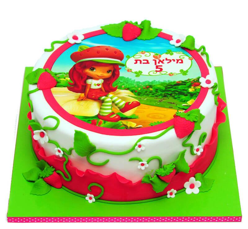 עוגת תותית