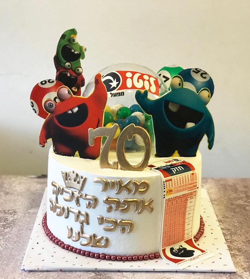 עוגת 70 לגבר בעיצוב לוטו