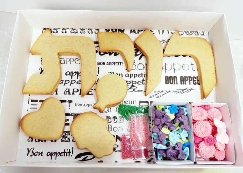 ערכת עוגיות לקישוט