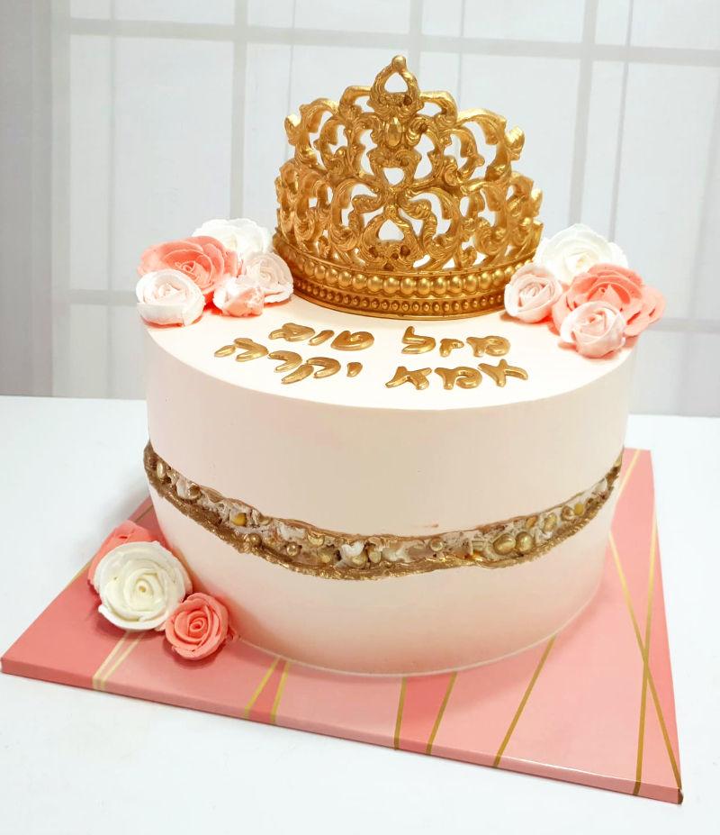 עוגת Fault-Line Cake