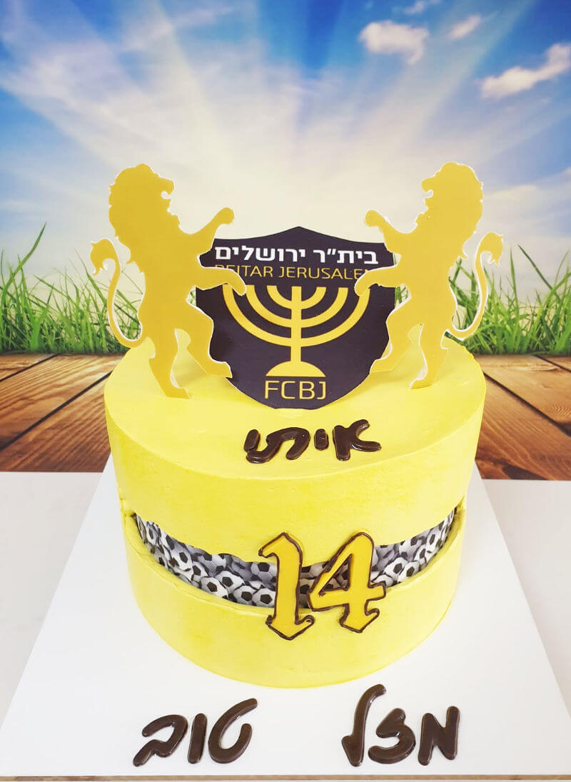 fault-line-cake עוגת ביתר ירושלים כדורגל